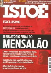 Dinheiro da prefeitura de belo horizonte pt e do banco Sacar dinheiro no exterior banco do brasil