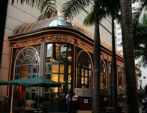 Vista da fachada do Shopping Pátio Higienópolis