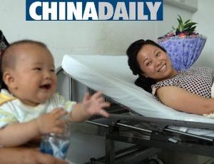 Wu Juping sorri para o filho; ambos estão internados