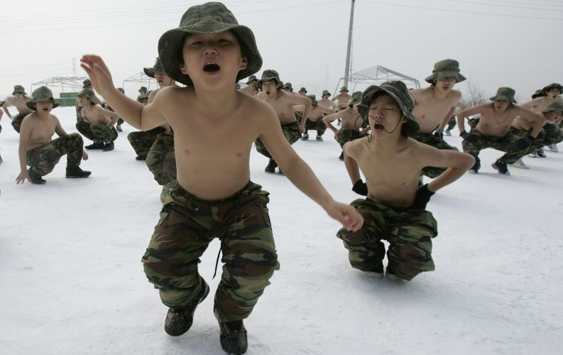 Located about That's right, at Ansan military camp for children it