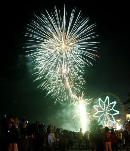 Comemoração de Ano-Novo nas Filipinas