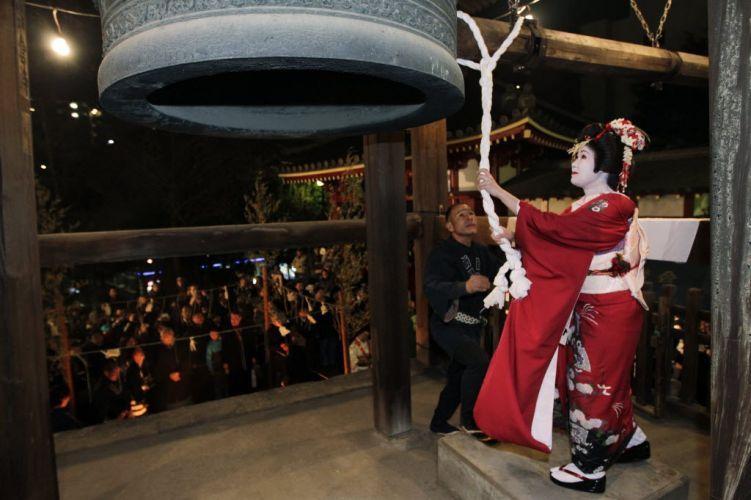 Ano-Novo no Japão