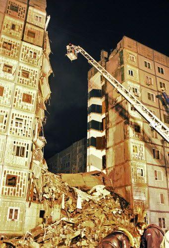 Explosão na Rússia