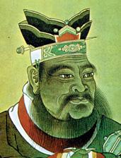Suposto retrato do filósofo Kongfuzi ou Confúcio, na versão latinizada do nome chinês
