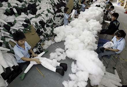Joe Tan/Reuters - 22.ago.2007