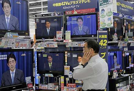 Yoshikazu Tsuno/AFP7