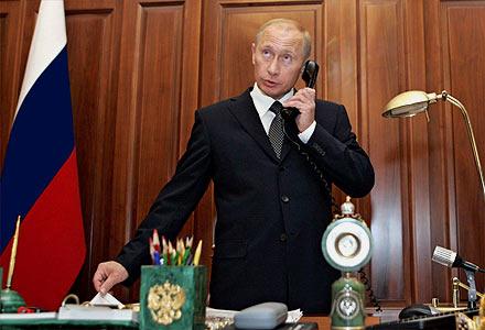 REUTERS/Ria Novosti/ - 12.set.2007