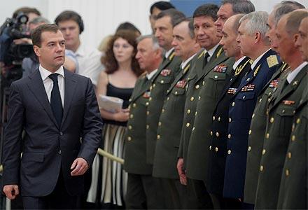 Yuri Kocketkov/EFE - 20.ago.2008