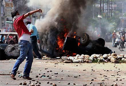Mir Imran/AFP - 20.ago.2008