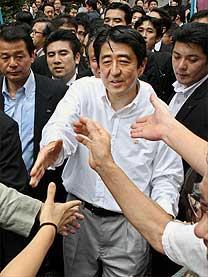 Kazuhiro Nogi/AFP - 22.jul.2007