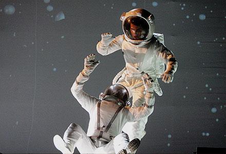 NASA/AFP - 18.set.2007