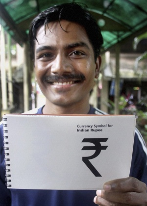 D. Udaya Kumar, um estudante do Instituto Indiano de Tecnologia, é o criador do novo símbolo da rúpia indiana