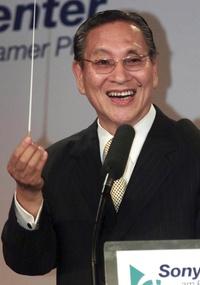 """Norio Ohga, apelidado de """"pai do CD"""", também acumulava o cargo de diretor da Orquestra Filarmônica de Tóquio e regia os músicos uma vez ao ano"""