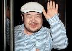 Joongang Sunday/AFP