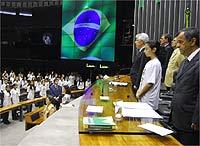 Divulgação/Agência Câmara
