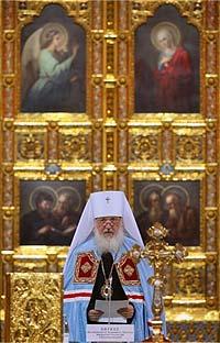 Alexander Nemenov/AFP - 27.jan.2009