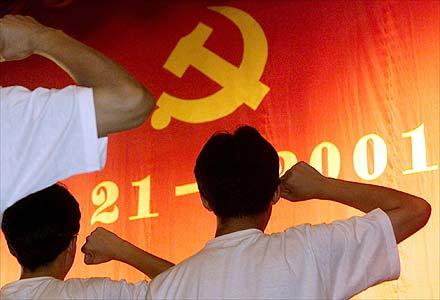 Guang Niu/Reuters