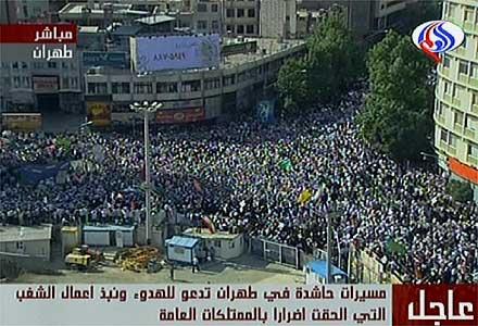 AFP/AL-ALAM TV