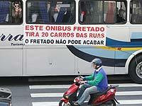 Moacyr Lopes Junior/Folha Imagem - 23.jul.2009