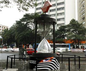 Divulgação/Governo SP