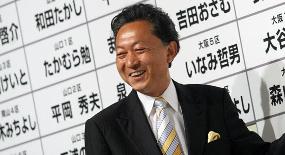Hiroko Masuike/The New York Times