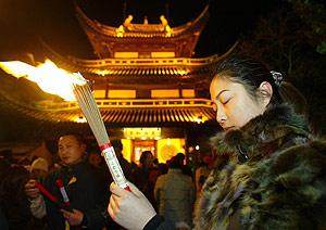 Liu Jin/AFP