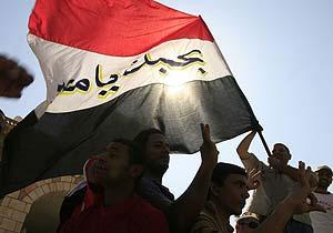 Khaled Desouki/AFP - 17.nov.2009