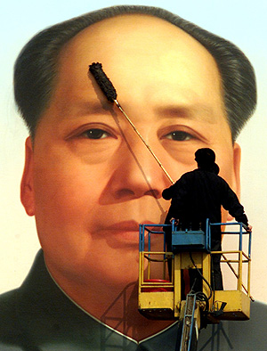 REUTERS/Guang Niu