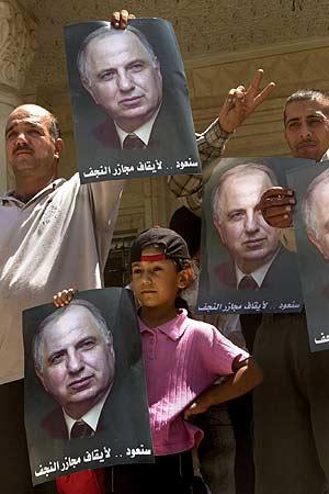 Samir Mizban/AP - 24.nov.2004