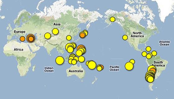 USGS/Google Maps/Reprodução