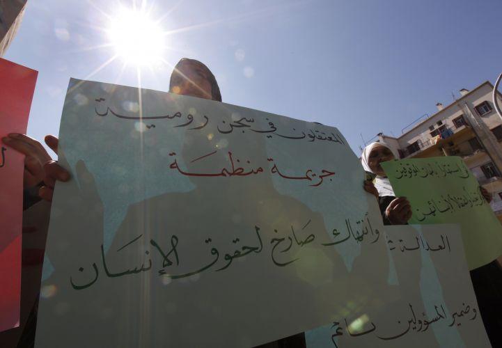 Manifestação no Líbano