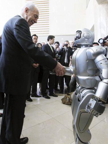 Shimon e o robô