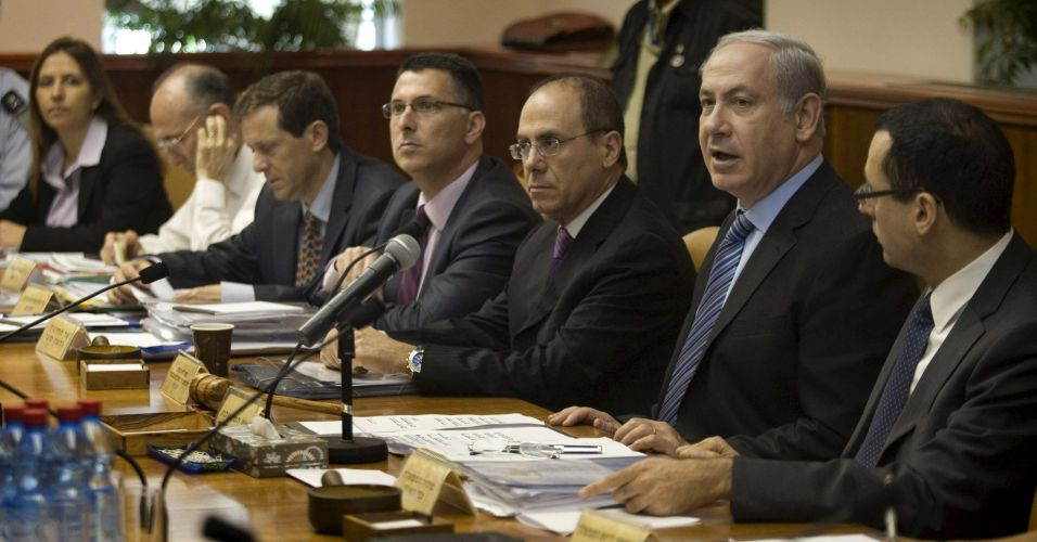Reunião do gabinete israelense