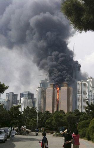 Incêndio na Coreia do Sul