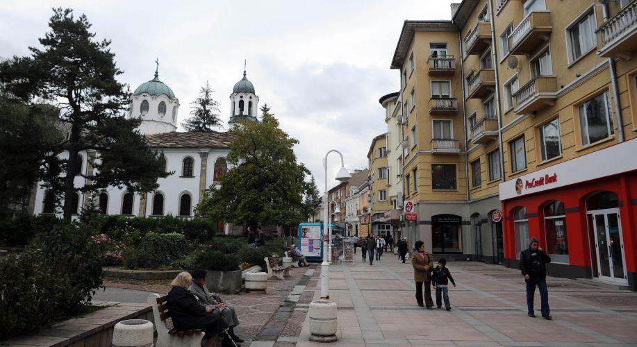 Cidade da Bulgária