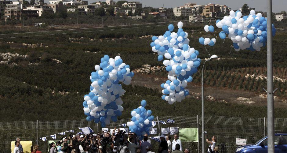 Balões israelenses