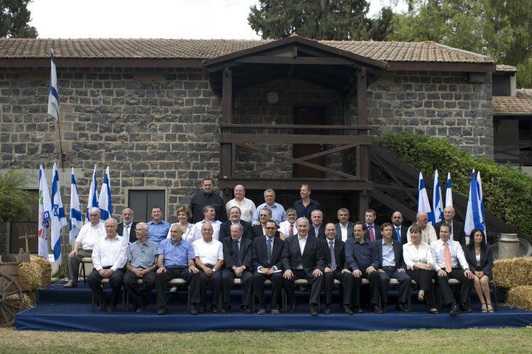 Reunião em Israel