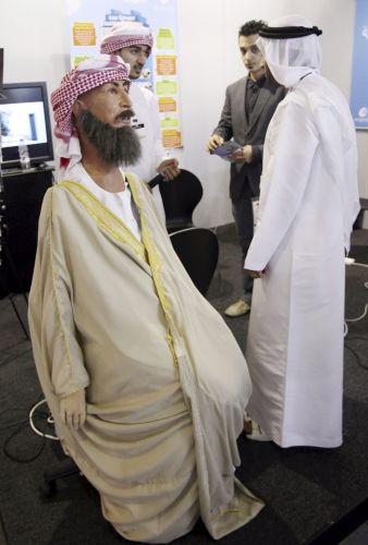 Robô em Dubai
