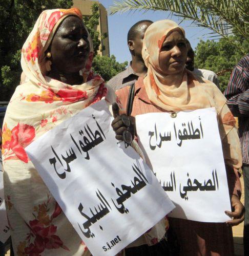 Prisão no Sudão