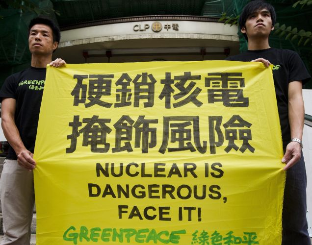 Manifestação do Greenpeace na China
