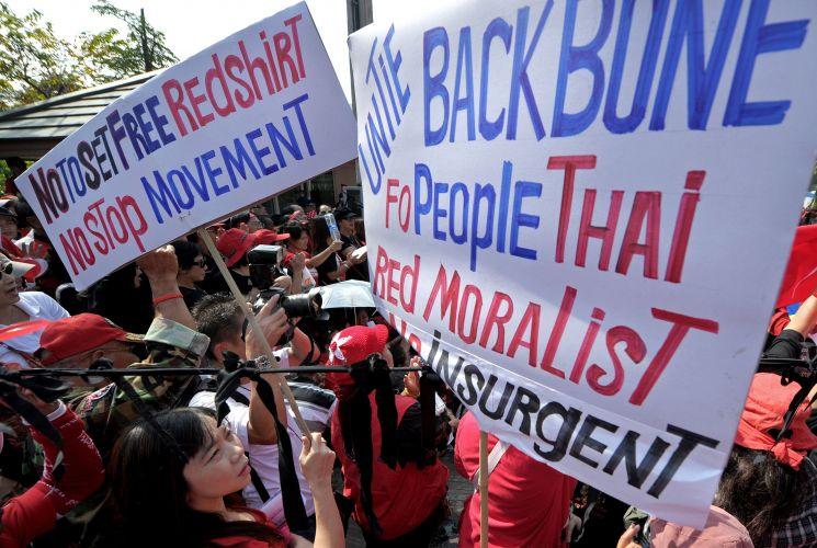 """Protesto dos """"Camisas vermelhas"""""""