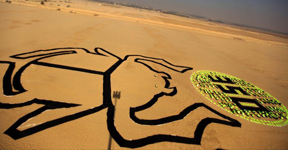 Sol no Egito