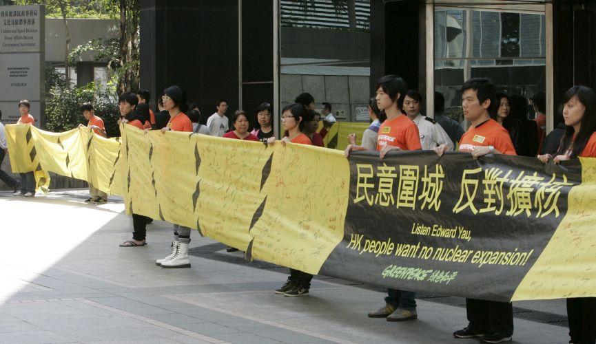 Protesto antinuclear em Hong Kong