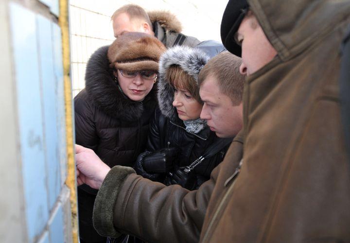 Presos em Belarus