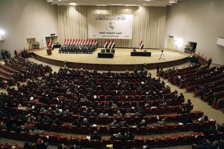Novo governo do Iraque