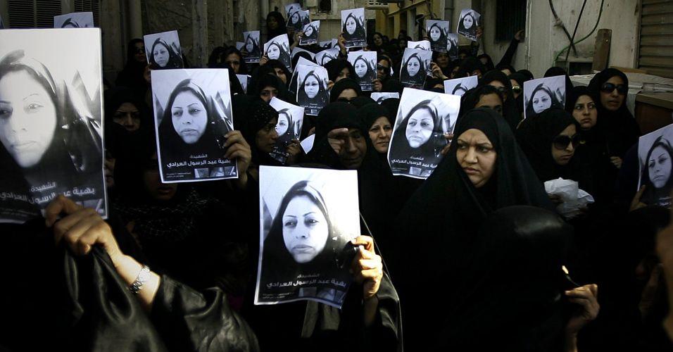 Funeral no Bahrein