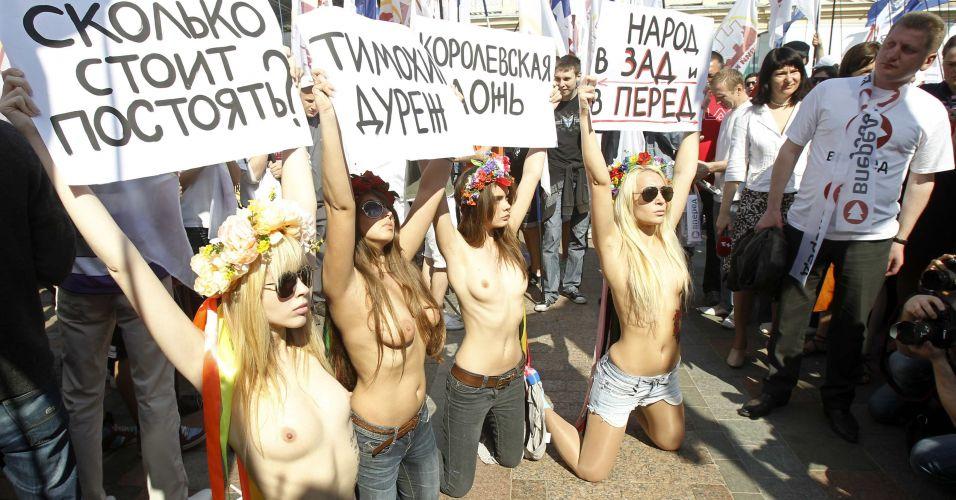 Manifestações em Kiev