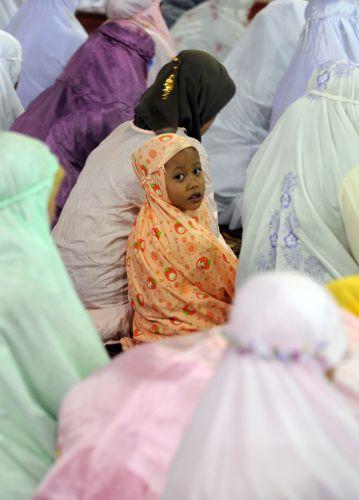 Ramadã na Indonésia
