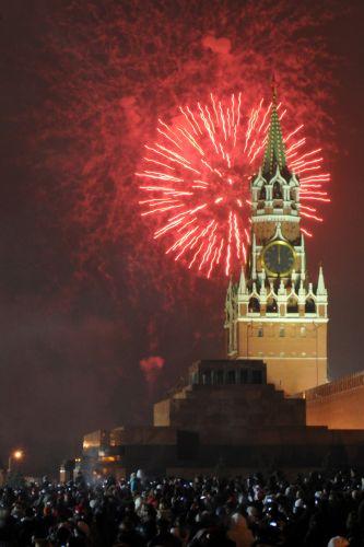 Fogos na Rússia