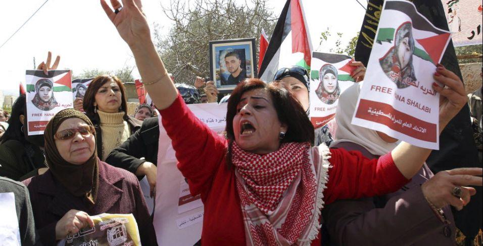 Protesto na Cisjordânia